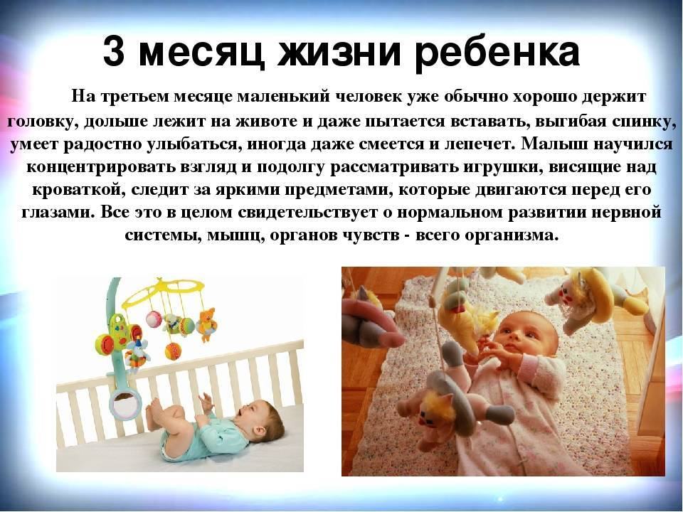 Как развивать ребенка в 9 месяцев, развитие речи, игры