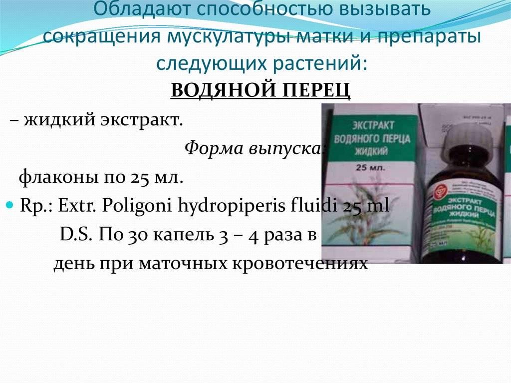 Полип шейки матки - цены на лечение, симптомы и диагностика заболевания в клинике «мать и дитя» в москве