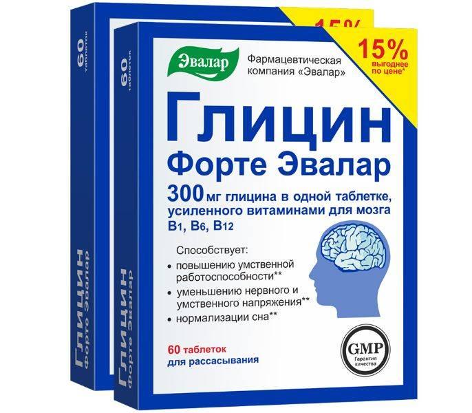 Современные лекарственные препараты улучшающие мозговую деятельность и память