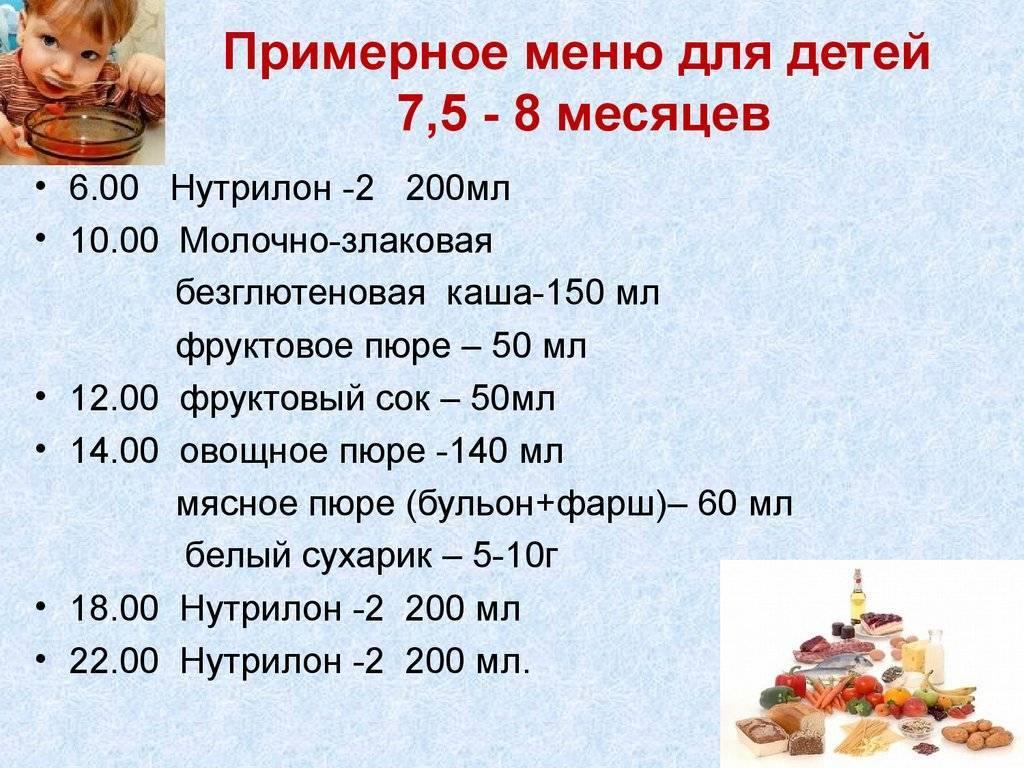 Питание ребенка в 11 месяцев – рацион, меню, режим. чем кормить ребенка в 11 месяцев?