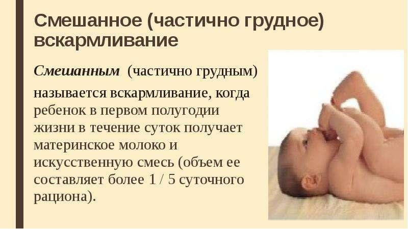 Ребёнок на грудном вскармливании набрал мало веса за первый месяц