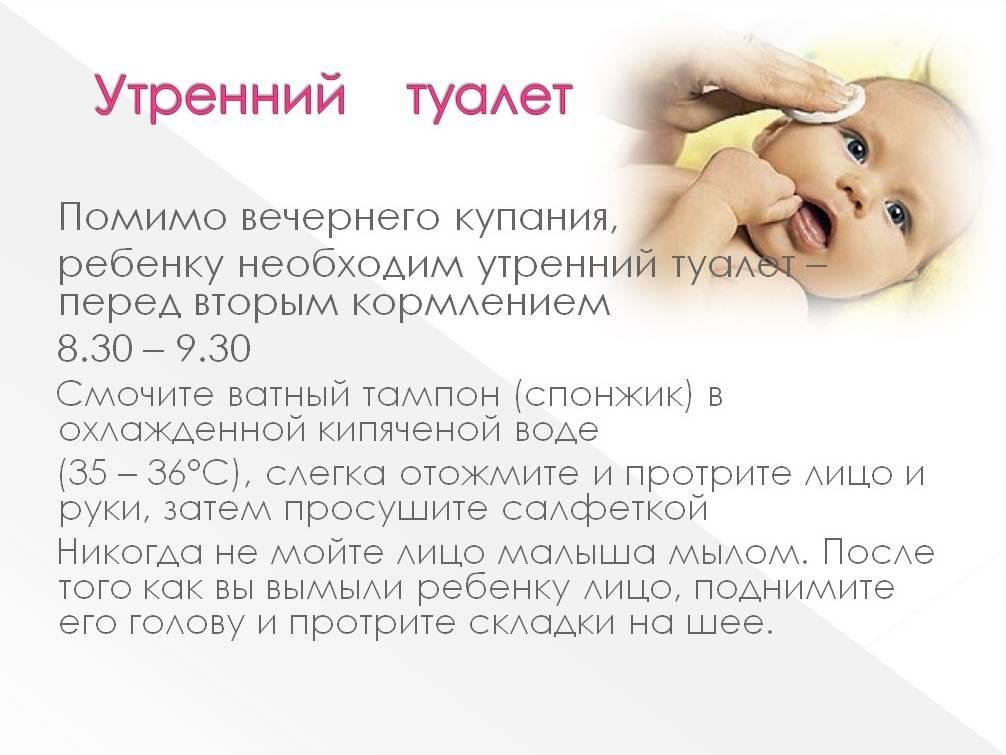 Уход и гигиена за новорожденным мальчиком: 7 ежедневных правил | салид