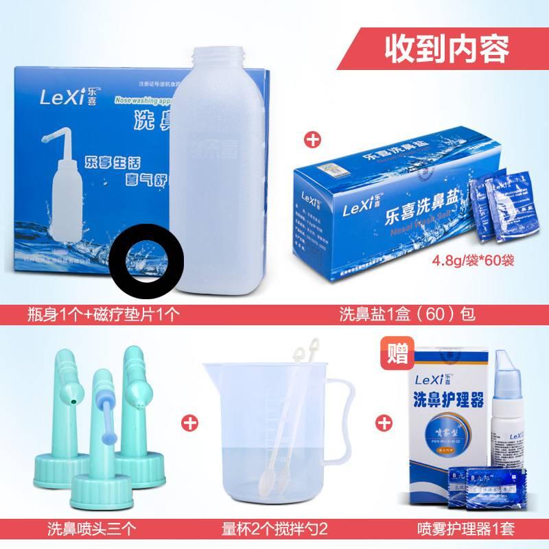 Соляной раствор для промывания носа – готовый раствор для промывания аквалор