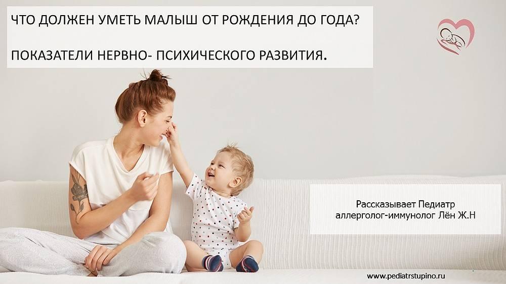 Развитие ребенка в 2 месяца: что должен уметь малыш, психология, игры и массаж