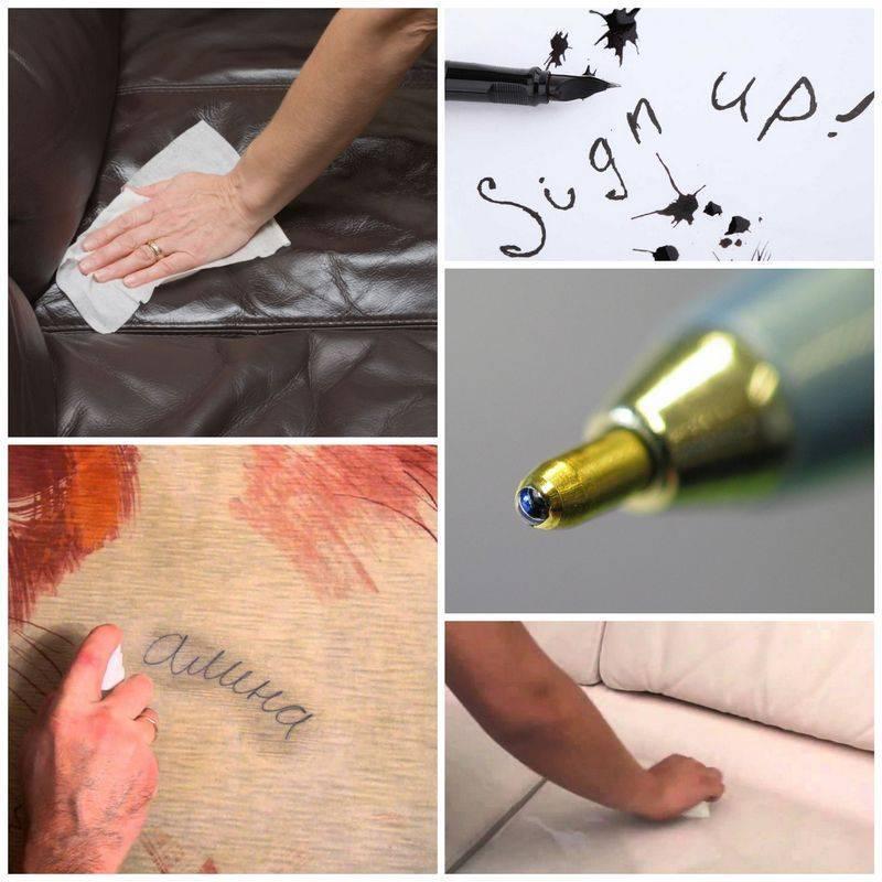 Как отмыть фломастер с кожи?