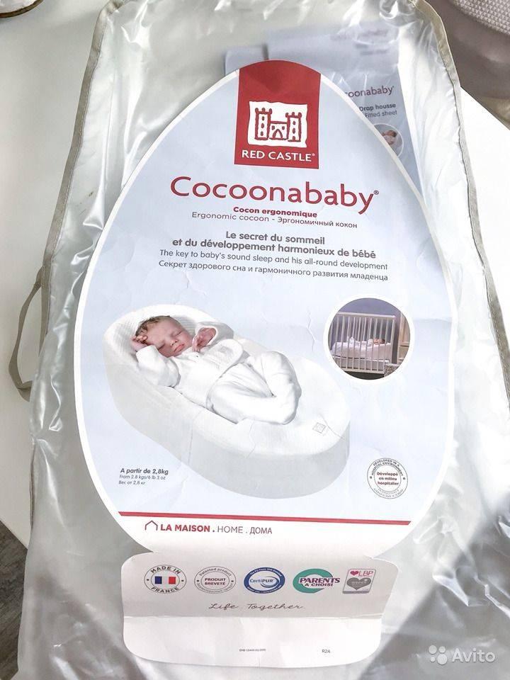 Кокон матрас для новорожденных - популярные модели