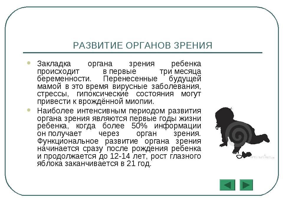 Проверка остроты зрения у окулиста - энциклопедия ochkov.net