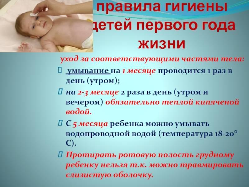 Как ухаживать за новорождённым ребёнком