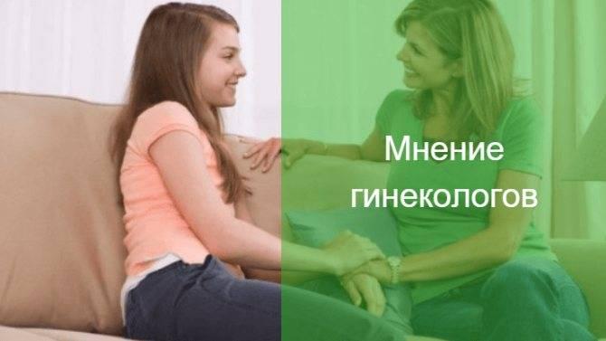 Как поговорить с дочкой о первой менструации.  «дочка, я расскажу, как все случилось со мной!..» - детское здоровье и уход
