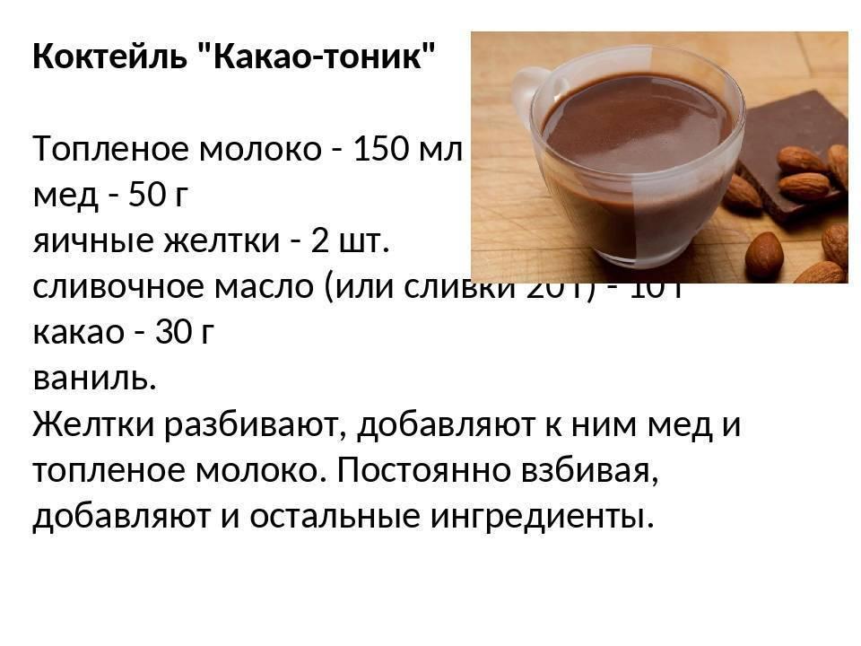 9 научных фактов о пользе и вреде какао
