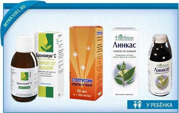 Мамины помощники: какие лекарства от простуды помогут ребенку до года?