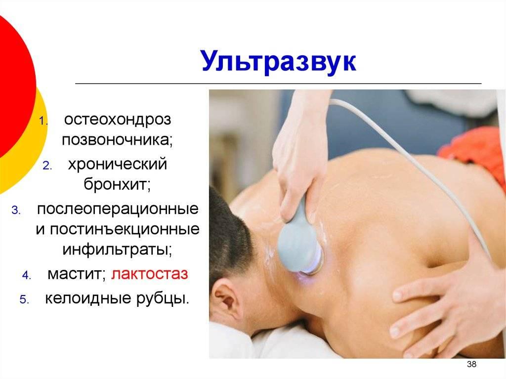 Лазерная эпиляция при грудном вскармливании и при лактации