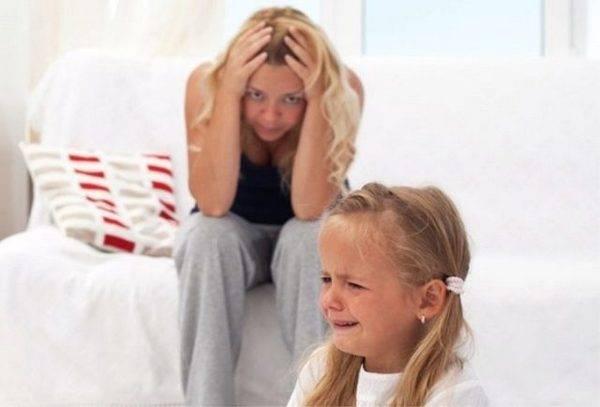 Избалованный ребенок и перевоспитание | детские сказки читать на ночь избалованный ребенок и перевоспитание | детские сказки читать на ночь