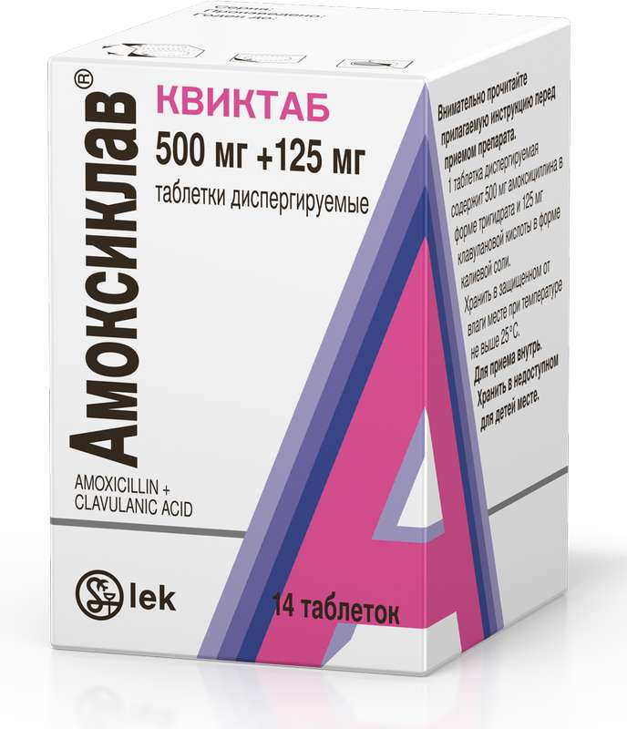 Антибиотики при стоматите : инструкция по применению | компетентно о здоровье на ilive