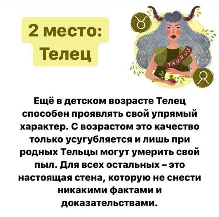 5 самых капризных детей по знакам зодиака | book24: блог для мамы и ребенка | яндекс дзен