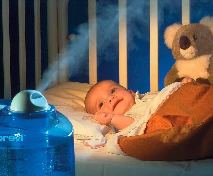 Увлажнитель воздуха для детей: польза или вред