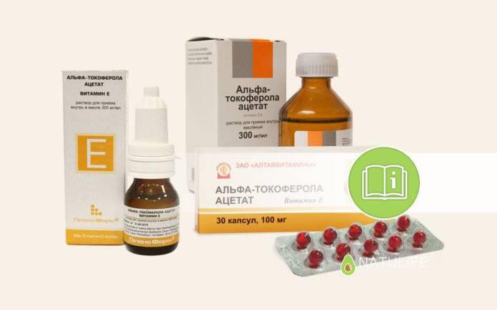 Витамин pp (никотиновая кислота) : инструкция по применению   компетентно о здоровье на ilive