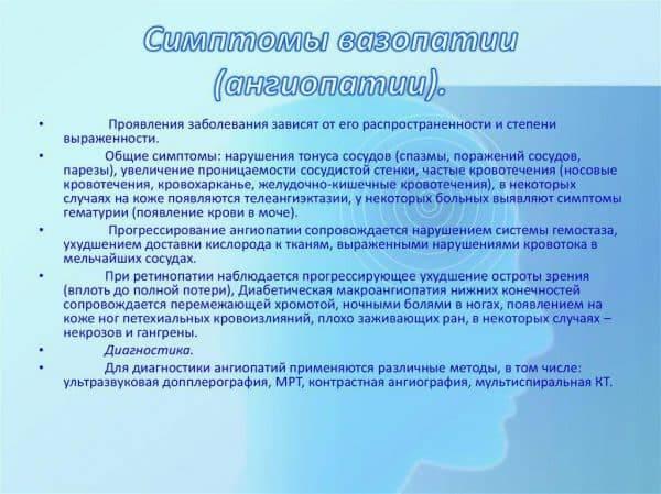 Отличия и симптомы конъюнктивита и дакриоцистита у грудничков - энциклопедия ochkov.net