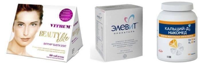 Что делать, если выпала временная пломба - статьи стоматологической клиники доктор мартин в москве