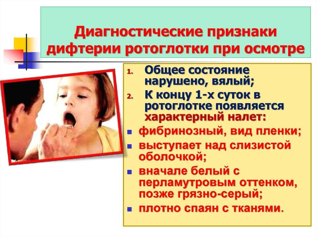 Что нужно знать о детском зрении? - форма