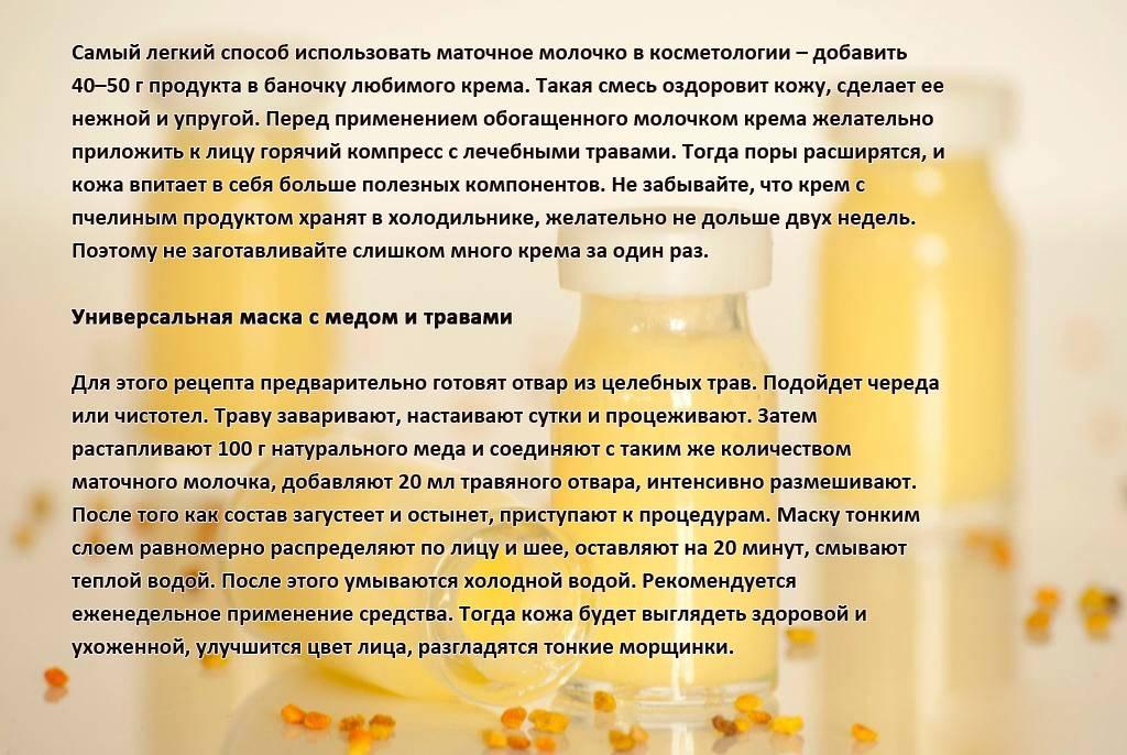 Прополис + солодка и эхинацея