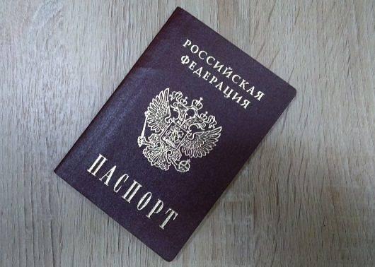 Матчество: почему в россии появились люди с женским отчеством