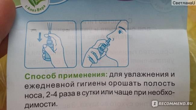 Полоскание рта хлоргексидином, показания к применению