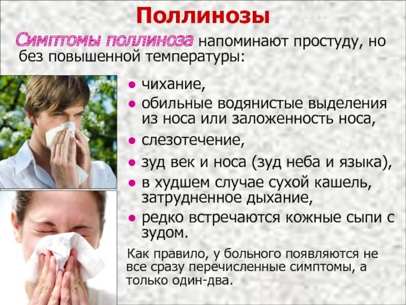 Как лечить кисту зуба дома: методы лечения и удаления