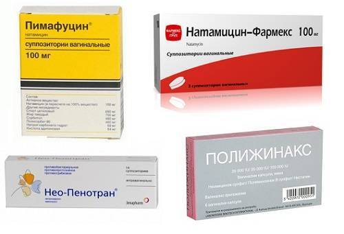 Лечение вульвовагинита