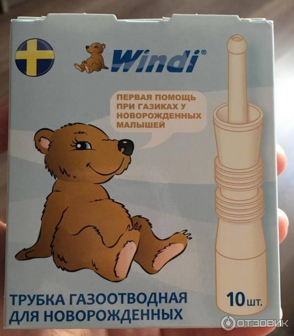 Как пользоваться газоотводной трубкой для новорожденных: инструкция, видео, фото