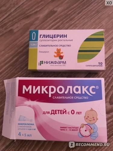 Запор у детей в 3 месяца: как помочь наворожённому малышу при запоре | микролакс®