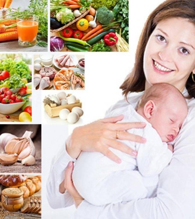 Брусничный лист при грудном вскармливании - можно ли листья брусники кормящим мамам?