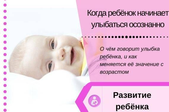 Когда ребенок начинает говорить: первые слова, мама