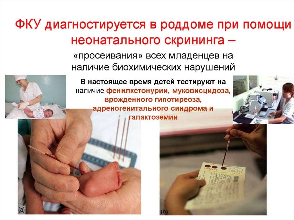 Генетические заболевания: причины и типы, методы выявления наследственных болезней, распространенность - сибирский медицинский портал