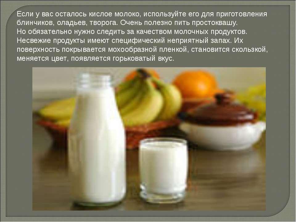 Правила приемки молока: критерии оценки сырья
