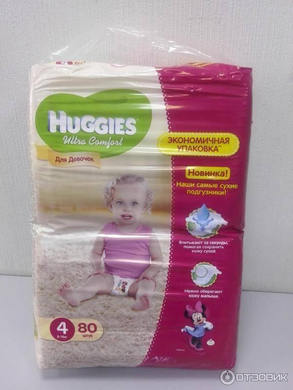 Подгузники: польза или вред. состав подгузников. о пластиковых трусах для детей