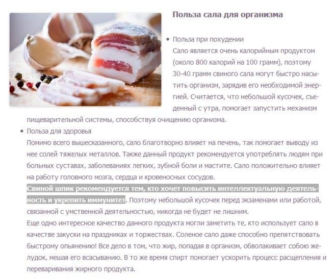 Халва при беременности - польза и вред