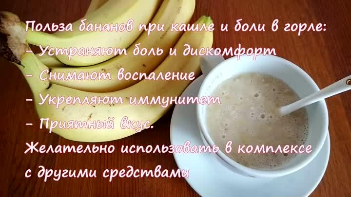 Настойки и сиропы с медом от кашля: названия, как применять | компетентно о здоровье на ilive