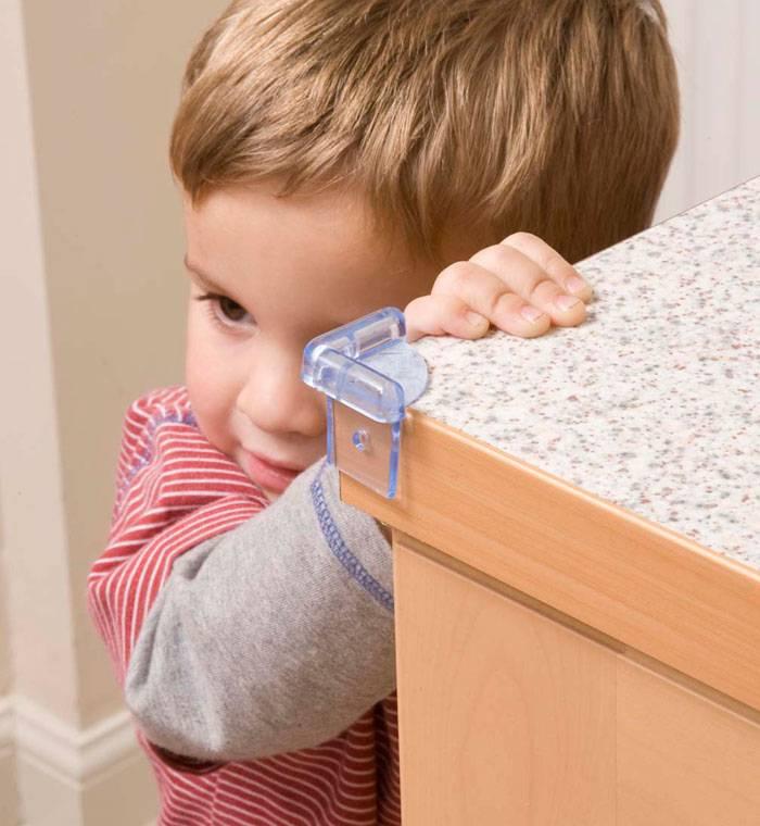 Родительское собрание «безопасность ребенка в быту»