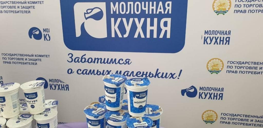 Молочная кухня — что положено в москве и области в 2021 году, таблица составов наборов ?