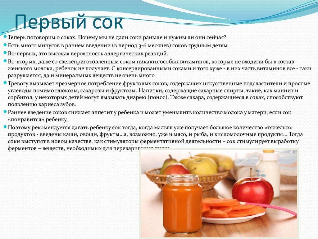 Томатный сок при беременности : польза или вред?   компетентно о здоровье на ilive