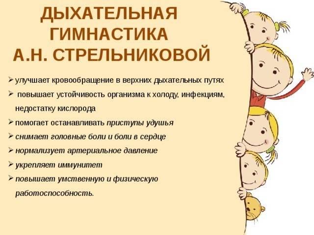 Логоневроз у детей   как вылечить заикание у ребенка   методы лечения заикания у детей