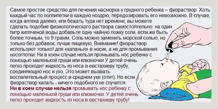 Ирригатор для миндалин — как пользоваться - энциклопедия ochkov.net