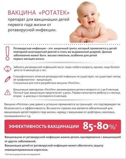Какие прививки нужны взрослым и когда их делать?