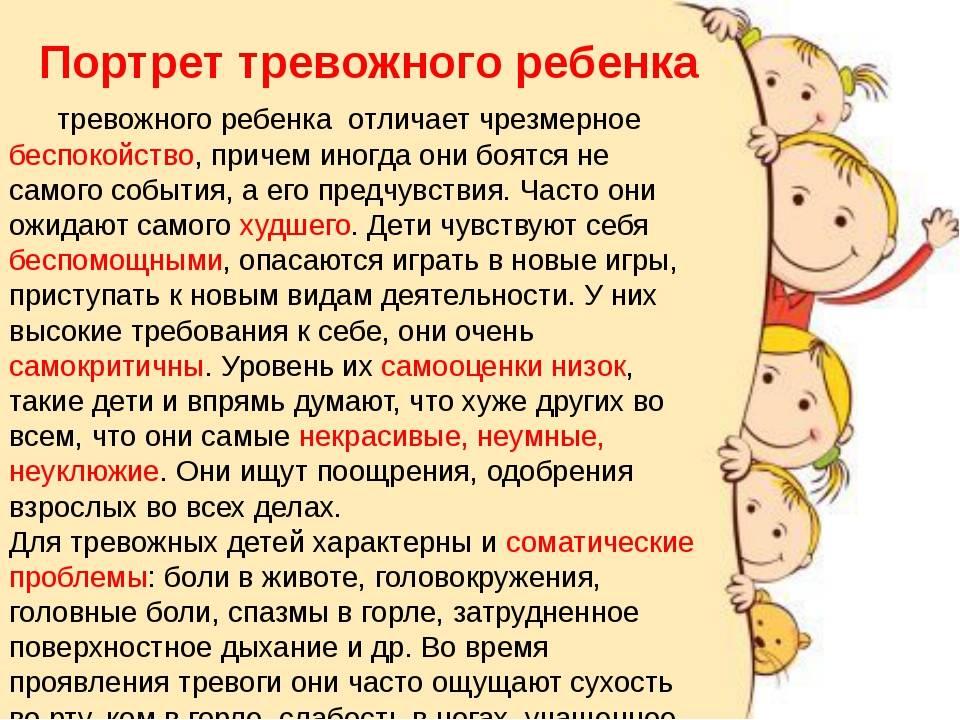 Воображаемые друзья и их смысл для детей!