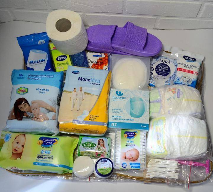 «Чтобы не сглазить», или можно ли покупать вещи до рождения ребёнка