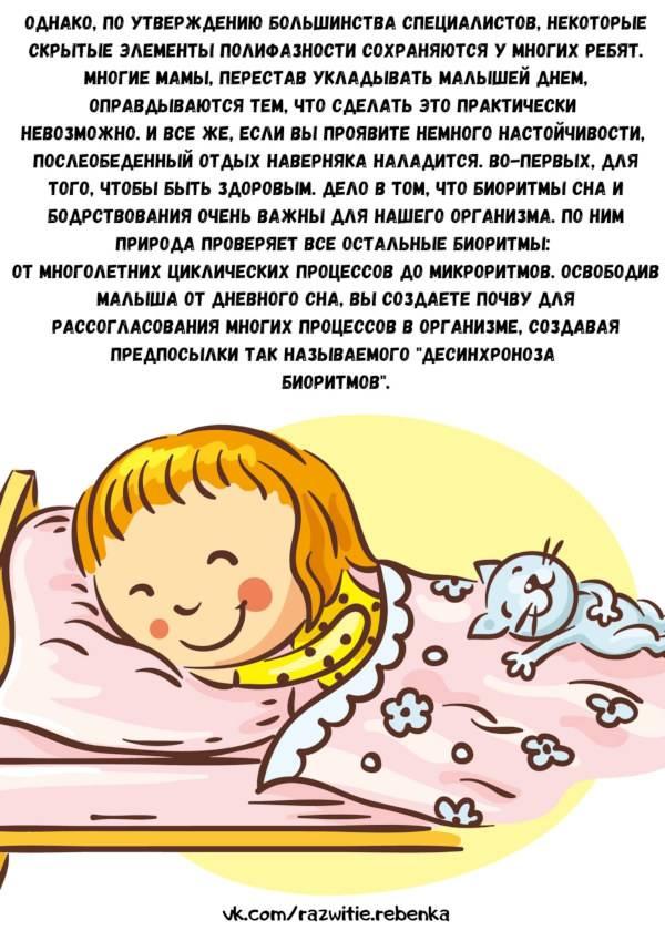 Как высыпаться с грудным ребенком