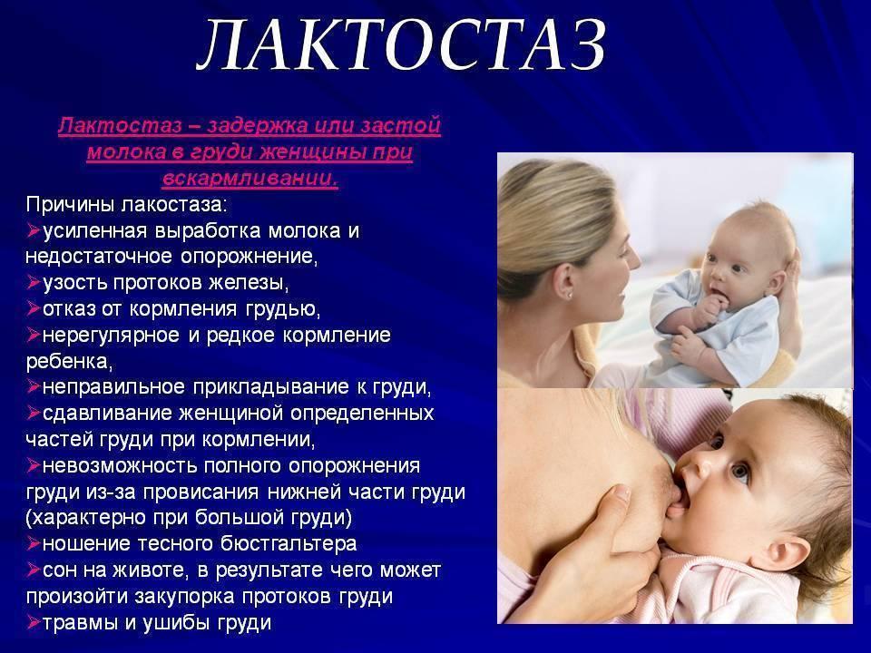 """Ультразвук при лактостазе   проблемы и решения   медицинский центр """"лактовита""""   москва"""
