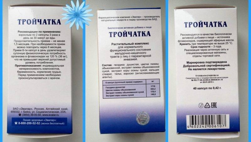 Анальгин детям: инструкция по применению таблеток при температуре