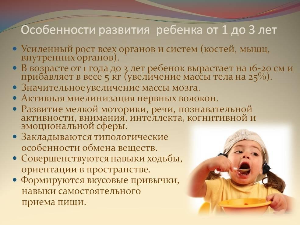 Развитие ребенка в 8 месяцев: что должен уметь, рост, вес и уход